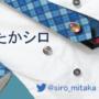 mitaka_card