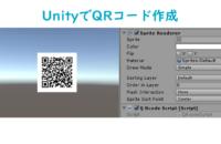 UnityでQRコードを表示する